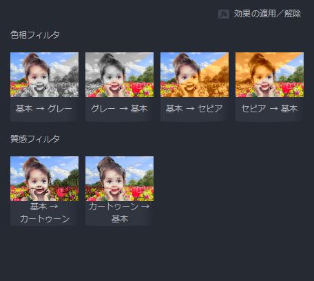 【GOM Mix Pro】切替型